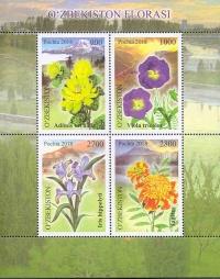 """1339-1342. """"O'zbekiston Florasi"""" pochta markalari turkumi"""