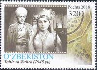 """1344-1346.""""O'zbek kinematografiyasi tarixi"""" pochta markalari turkumi"""