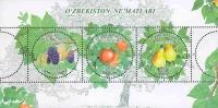 "1363-1365. ""O'zbekiston ne'matlari"" pochta markalari  turkumi."