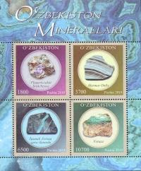 "1366-1369.  ""O'zbekiston minerallari. Geologiya"" pochta markalari turkumi"