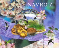 1417. Почтовая марка «Навруз»