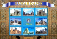"737-744. Series of postage stamps ""The 2750th Anniversary of the city of Samarqand""."
