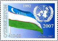 "720. Postage stamp ""15 years of entering of the Republic of Uzbekistan into UNO""."