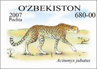 """762-766.""""Fauna. Mushuksimonlar """" pochta markalari turkumi."""