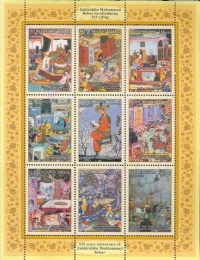 "770-778. Series of postage stamps ""The 525th birthday of Zakhiriddin   Mukhammad Babur""."