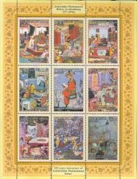 """770-778. """"Zahiriddin Muhammad Bobur tavalludining 525 yilligi"""" kichik varaqdagi pochta   markalari turkumi."""