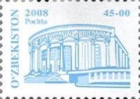 "779. Postage stamp ""The Uzbek National Academic Drama Theatre""."