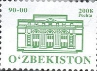 "780. Postage stamp ""State Academic Big Theatre named after Alisher Navoi""."