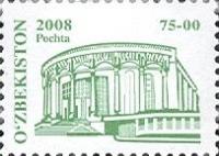 "781. Postage stamp ""Uzbek National Academic Drama Theatre""."