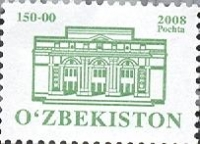 "783. Postage stamp ""State Academic Big Theatre named after Alisher Navoi""."
