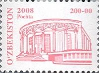 "785. Postage stamp ""Uzbek National Academic Drama Theatre""."