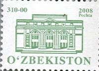 "787. Postage stamp ""State Academic Big Theatre named after Alisher Navoi""."