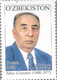 "789. Postage stamp ""The 100th birthday of Yahyo Gulyamov""."