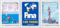 """799-802. Couples of postage stamps with coupon """"The 100th Anniversary of International Federation of swimming (FINA)""""."""