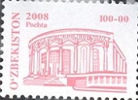 "807. Standard postage stamp  ""Uzbek National Academic Drama Theatre""."