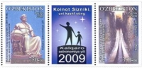 "813-814. Couples of postage stamps with coupon, ""Devoted to the International year of Astronomy""."