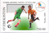 "825-826. A series. ""Sport on postage stamps of Uzbekistan""."
