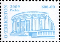 839. Postage stamp «Uzbek National Academic Drama Theatre».