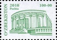 "856. ""O'zbek milliy Akademik drama teatri"" pochta markasi."