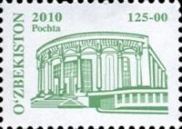 "858. A standard postage stamp ""Uzbek National Academic Drama Theatre""."