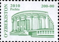 "859. A standard postage stamp ""Uzbek National Academic Drama Theatre"""