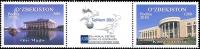 865-902. Серия «43-е Ежегодное заседание Совета управляющих АБР в г.Ташкенте»