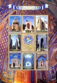 "754-752.Series of postage stamps ""The 2750th Anniversary of the city of Samarqand""."