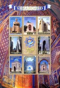 """745-752. """"Samarqand shahrining  2750 yilligi"""" pochta markalari turkumi."""