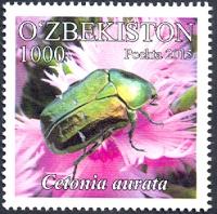 1144-1148.Серия почтовых марок  «Гиссарский государственный заповедник»