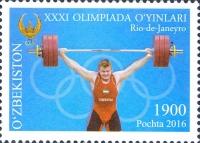 1159-1160.Серия «Спорт на почтовых марках Узбекистана»