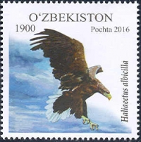 """1174-1177.""""Toshkent hayvonot bog'i""""  pochta markalari turkumi"""