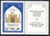 "1114-1118. ""Muhammad Tarag'ay Ulug'bek"""