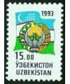 "31.Стандартная п/м ""Герб и флаг"""