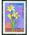 "35-41. ""O'zbekiston florasi"" turkumi"