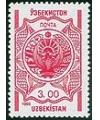 "58. Стандартная п/м ""Герб Республики Узбекистан"""
