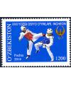 1091. Серия «Спорт на почтовых марках Узбекистана»