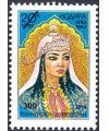 1094. Надпечатка на почтовой марке 1992 года. «Нодира»