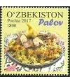 1216-1217.Серия почтовых марок «Узбекская кухня»