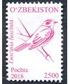 1297. Стандартная почтовая марка