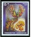 """135-142. Серия почтовых марок """"Сладкоголосый соловей"""""""