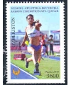 1354-1355. Серия «Спорт на почтовых марках Узбекистана»