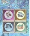 1366-1369. Серия почтовых марок «Минералы Узбекистана. Геология»