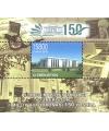 1422 150 лет Национальной библиотеки Узбекистана имени Алишера Навои