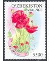 1427 «Флора Узбекистана»