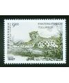 """143-147. Серия почтовых марок """"Леопард"""""""