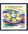1434-1435. Серия почтовых марок «Национальная кухня Узбекистана»