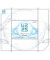 1440. «25 лет домену .UZ»