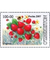 "758-761. Series of postage stamps ""The flora.  Berries""."