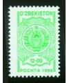 "163.        Стандартная почтовая марка ""Герб"""