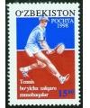 """171. Почтовая марка """"Теннис"""""""